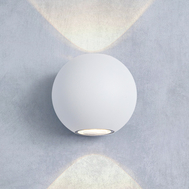 Светильник ул. 1566 TECHNO LED DIVER бел.