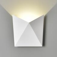 1517 TECHNO / Светильник садово-парковый со светодиодами LED BATTERFLY белый