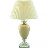 Наст. лампа A5199LT-1WH