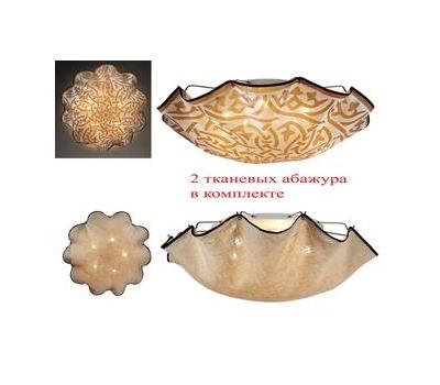 Люстра 1317-5U