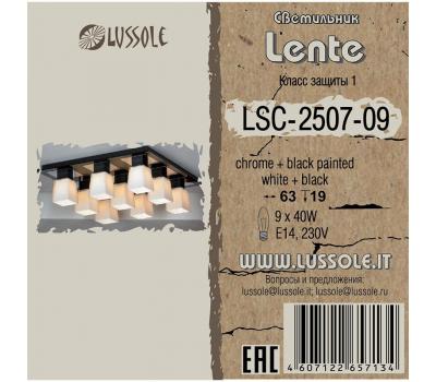 Люстра LSC-2507-09