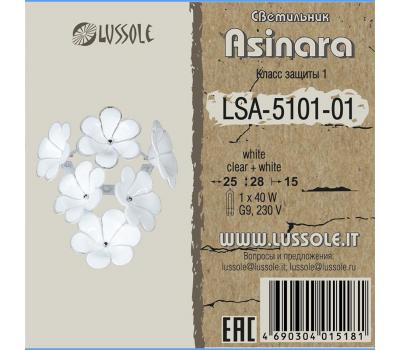 Бра LSA-5101-01