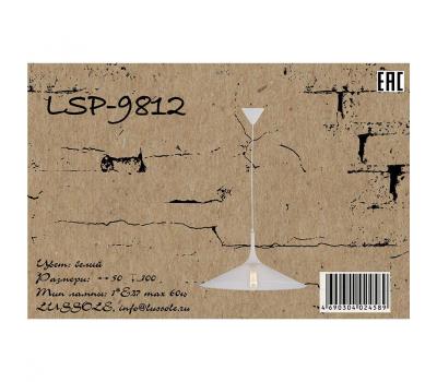 Люстра LSP-9812