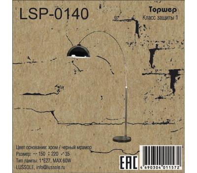 Торшер LSP-0140